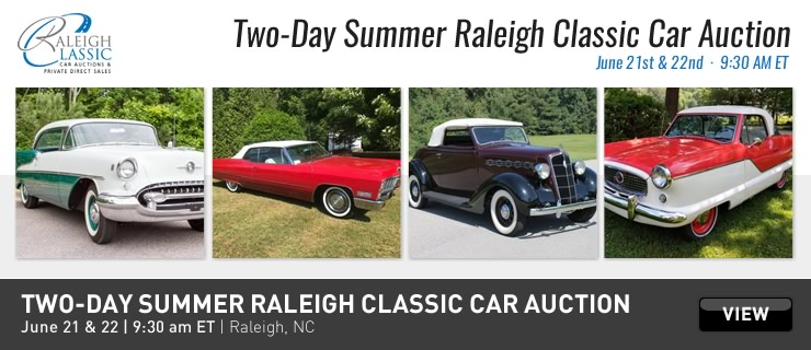 Online Car Auction >> Collector Cars Auctions Online Proxibid